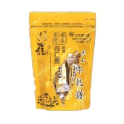 香華餅家 杏仁果牛軋糖(蛋奶素)(200g*2)