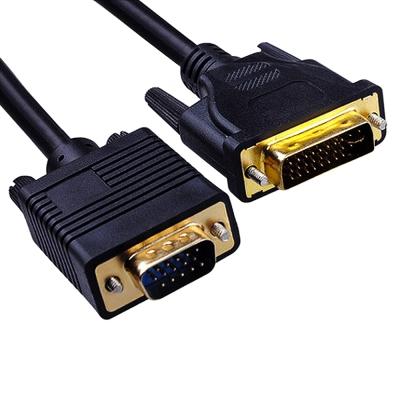 Bravo-u  DVI 24+5 (公) to VGA(公) 雙磁環影像轉接線_1.5M