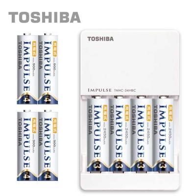 日本製TOSHIBA IMPULSE 高容量低自放電充電組 (內附3號4號各4入+充電器)