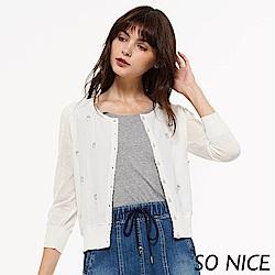 SO NICE優雅珠飾網紗針織外套
