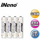 iNeno艾耐諾低自放4號鎳氫充電電池8入