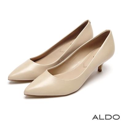 ALDO 人氣NO.1原色真皮尖頭細跟鞋~氣質裸色