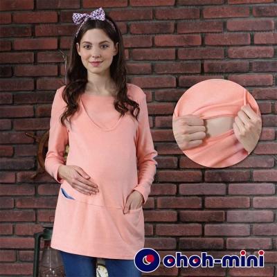 ohoh-mini 孕婦裝 簡約大方針織孕哺乳上衣-2色