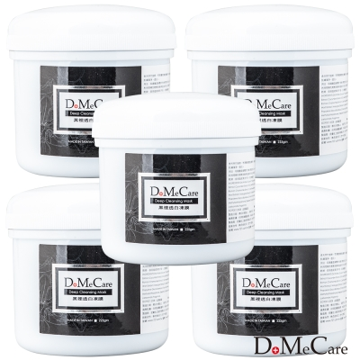 DMC 欣蘭 黑裡透白凍膜225gx5