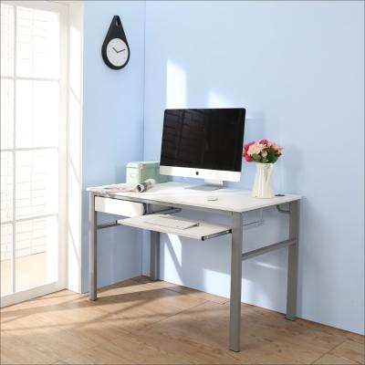 BuyJM低甲醛仿馬鞍皮120公分附鍵盤抽屜穩重型工作桌-DIY
