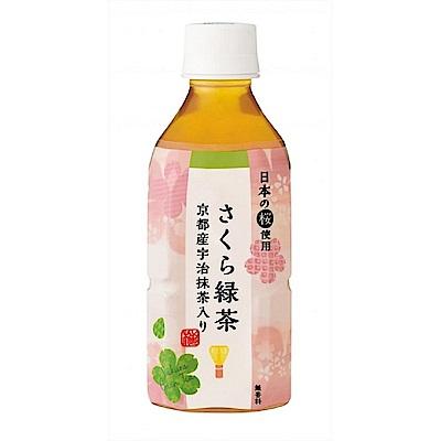 HiPEACE Sakura 櫻花綠茶(350ml)