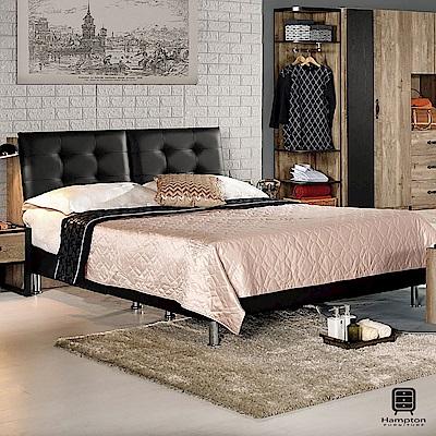 漢妮Hampton羅素系列6尺被櫥式雙人床架