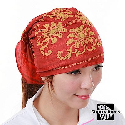 Skywalkers《吉祥如意》(紅)魔術頭巾