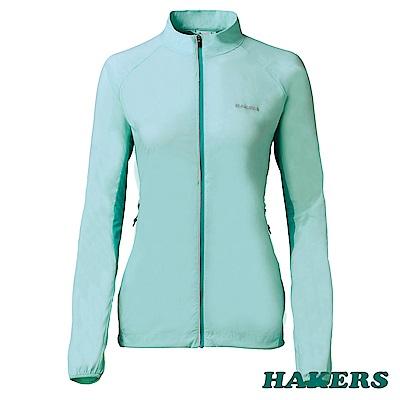【HAKERS 哈克士】女 輕量快乾外套 湖水藍翠綠