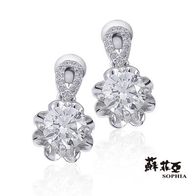 蘇菲亞SOPHIA 耳環-幸福捧花0.20克拉鑽石耳環