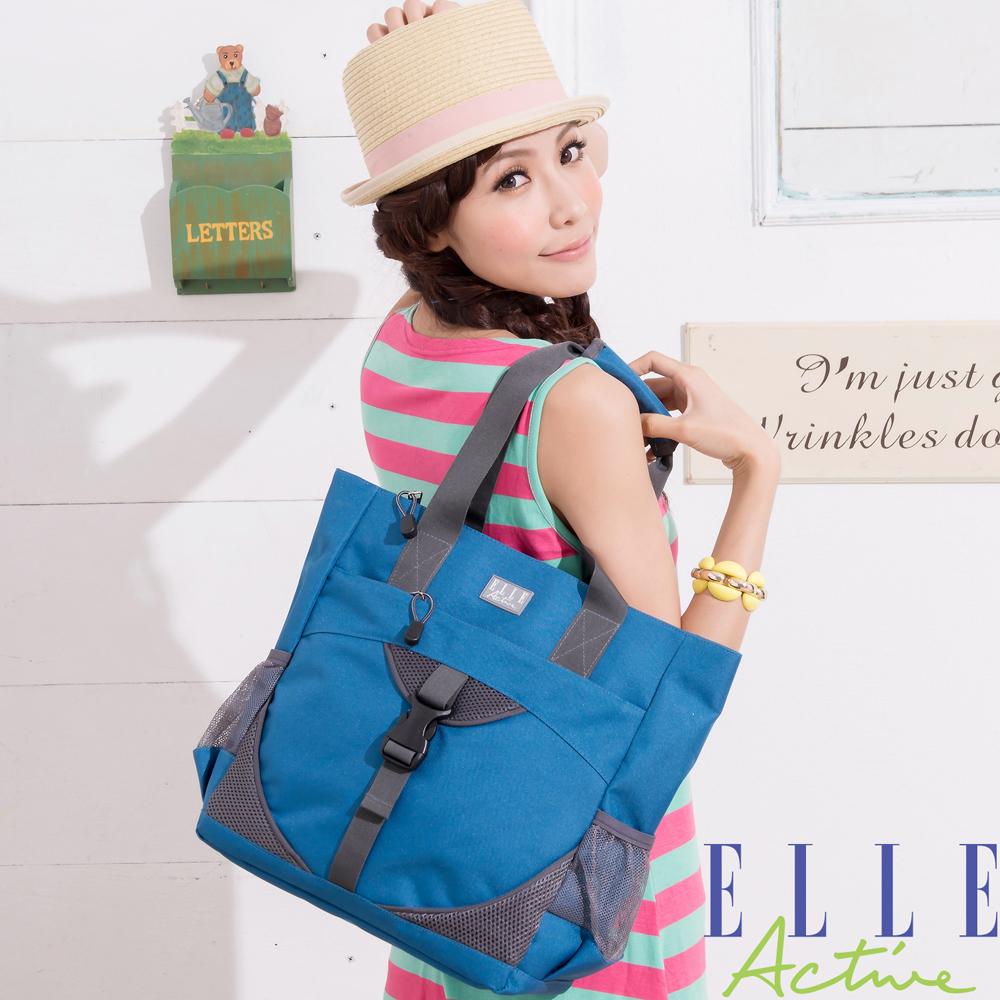 ELLE - 機動系列-購物袋-藍色