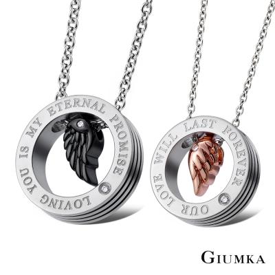 GIUMKA白鋼情侶對鍊唯一 情人節禮物一對價格