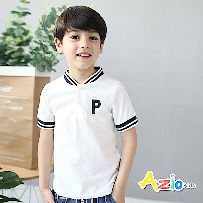 Azio Kids 童裝-上衣 字母P雙釦條紋領袖T恤(白)