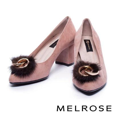 高跟鞋 MELROSE 雍容貂毛金屬飾釦點綴羊麂皮尖頭高跟鞋-粉