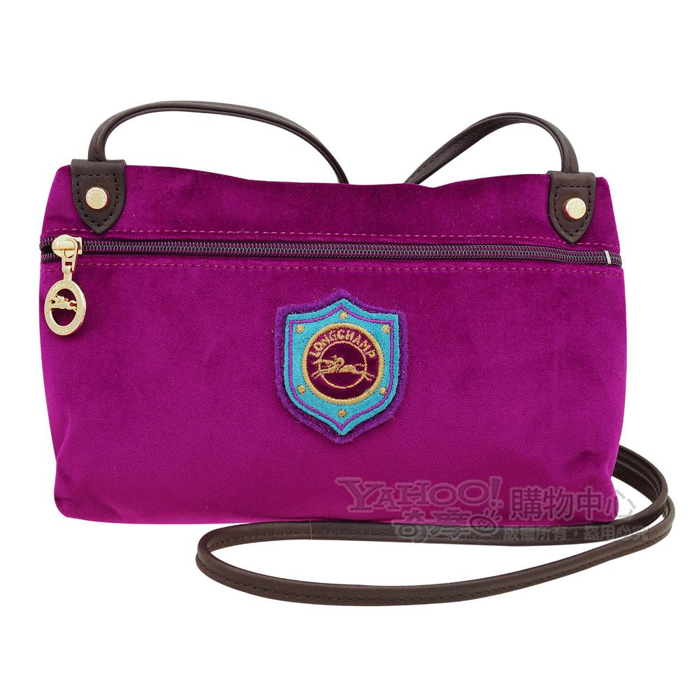 Longchamp Funtaisy系列天鵝絨斜背包(紫紅)