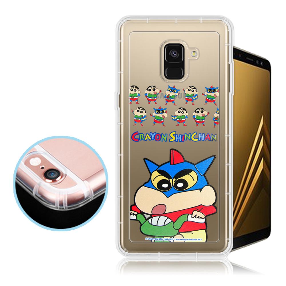 蠟筆小新 Samsung Galaxy A8+(2018) 透明彩繪空壓保護殼(動感超人)