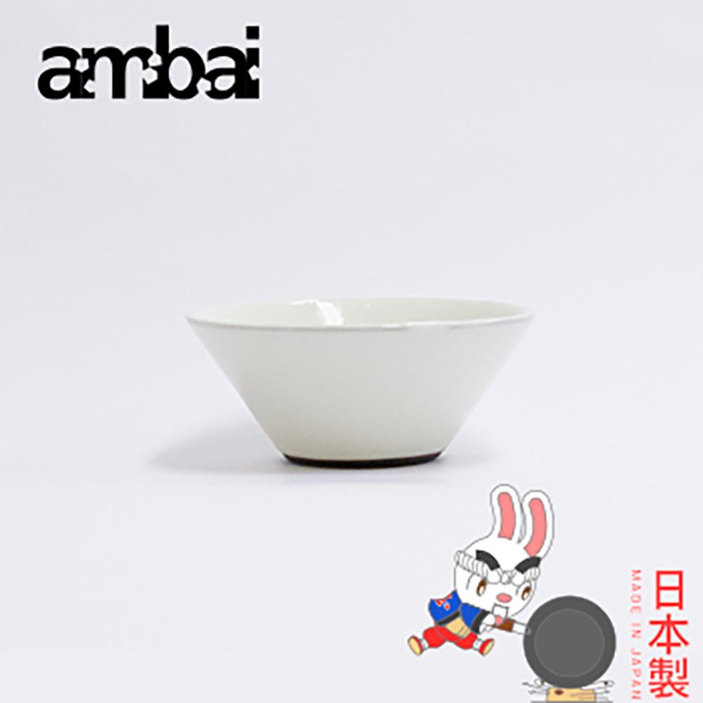 日本製小泉誠 ambai 食器 陶瓷親子碗 S (3入)