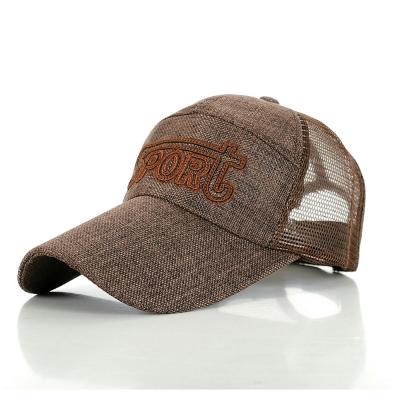 幸福揚邑 防曬透氣速乾夏季時尚百搭戶外運動亞麻網帽遮陽帽棒球帽-棕色