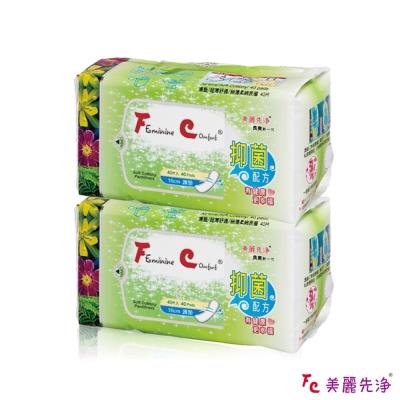 FC美麗先淨 漢方草本涼爽衛生棉 護墊16cm(40片/包,共2包)