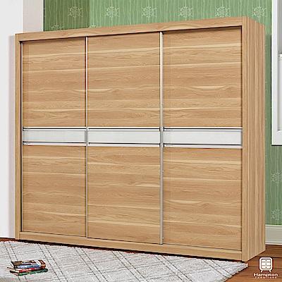漢妮Hampton奧蘿拉系列7.5尺拉門衣櫥(一抽)-222x59.5x198cm