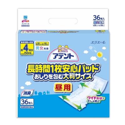日本大王Attento日用超透氣防漏加長加寬尿片(4回吸收)(36片/包)