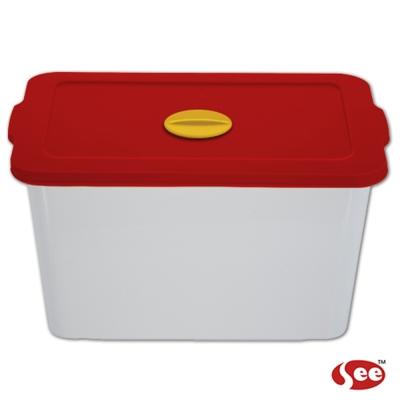 Breere 會呼吸的保鮮盒2000ml方形款(4色)