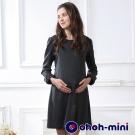 ohoh-mini 孕婦裝 氣質高尚簡約孕婦洋裝-2色