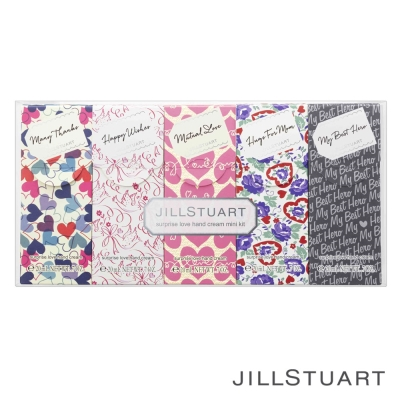JILL STUART吉麗絲朵 幸福臻言護手霜(迷你組合)20g x5