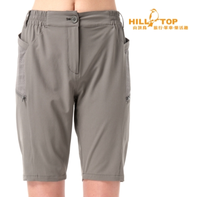 【hilltop山頂鳥】女款抗UV超潑水彈性短褲S09F61鋼灰
