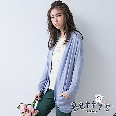 betty's貝蒂思 口袋蝴蝶結造型開襟長版罩衫(淺藍)