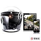 【響尾蛇】HS-85安全帽帽簷式行車記錄器(送8G記憶卡+USB充電線/不含安全帽)
