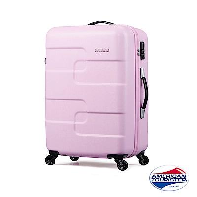 AT美國旅行者 24吋Puzzle Cube炫彩立體拼圖硬殼四輪行李箱(櫻花粉)