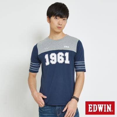 EDWIN 運動風復古T恤-男-丈青