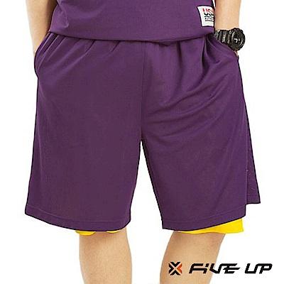 FIVE UP 雙面穿吸排籃球褲-中紫