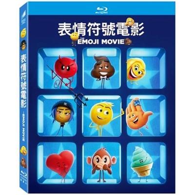表情符號電影 The Emoji Movie   藍光 BD