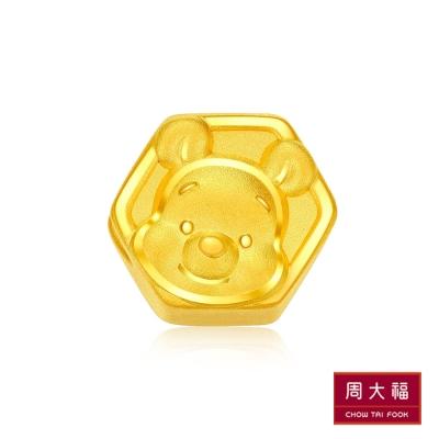 周大福 迪士尼小熊維尼系列 維尼與小豬六角方塊黃金路路通串飾/串珠