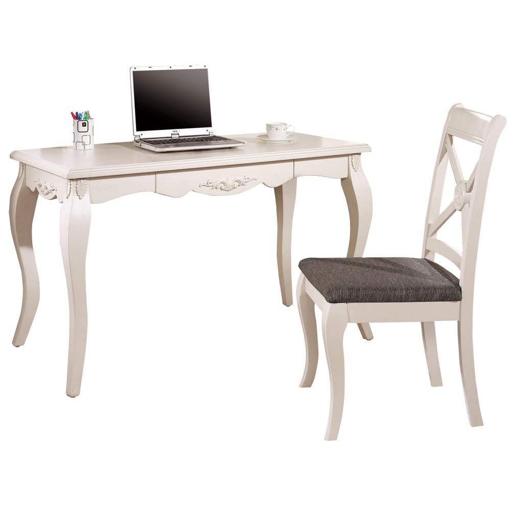 時尚屋 貝妮亞桌椅組 桌寬120cm