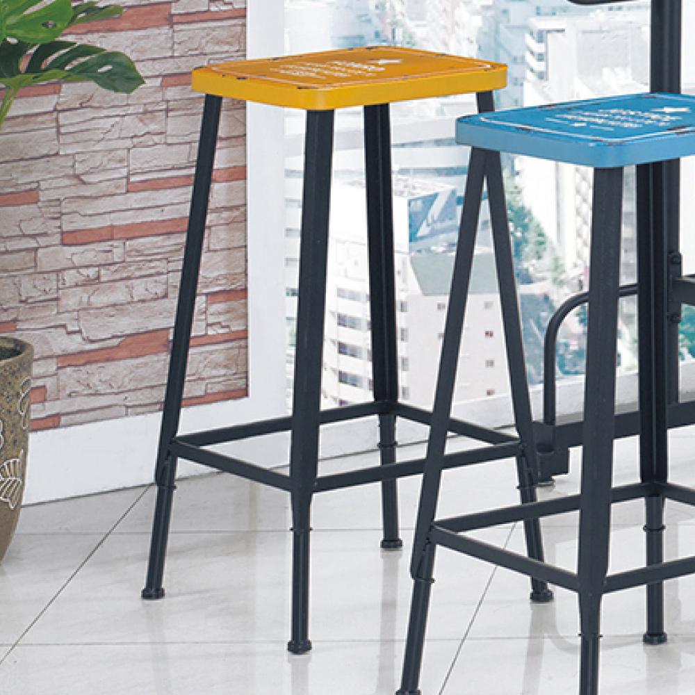 【AS】西亞工業風吧台椅-33.5x33.5x76cm(四色可選)