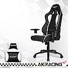 AKRACING超跑電競椅-GT58 Nitro-白-W65*D65*H125CM