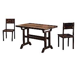 AT HOME - 工業風4尺仿舊餐桌椅組-一桌四椅 120x70x73cm
