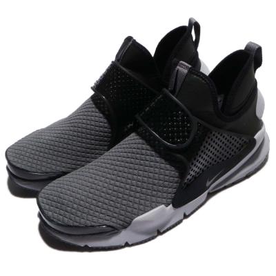 Nike 休閒鞋 Sock Dart Mid SE 男鞋