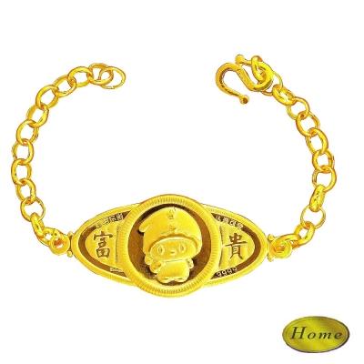 家家金品-富貴黃金手鍊滿月禮(約0.5錢)