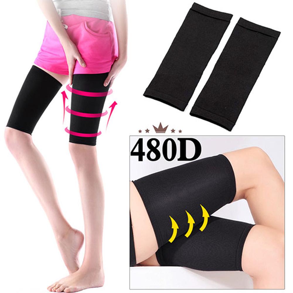 Kiret 480D束大腿套 彈性彈力美腿襪套 睡眠襪 黑色、膚色任選