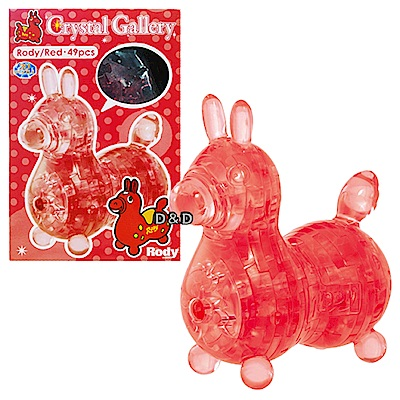 3D Ctystal Galley - Rody水晶拼圖(紅)