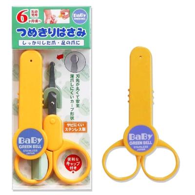 GREEN BELL小寶寶安全指甲剪(6M以上適用)