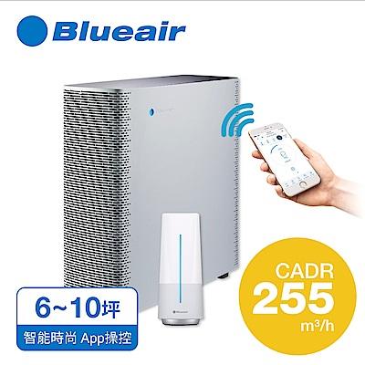 瑞典Blueair 抗PM2.5過敏原空氣清淨機SENSE+6坪 暖灰色