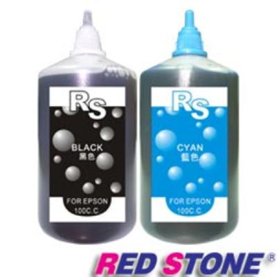 RED STONE for EPSON連續供墨機專用填充墨水100CC(黑+藍)