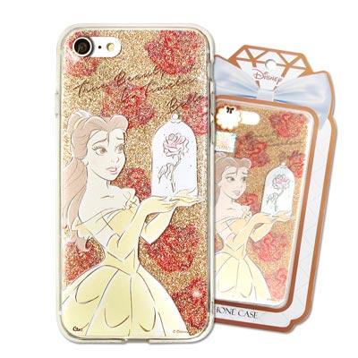 迪士尼 授權正版 iPhone 8/iPhone 7 閃粉雙料保護手機殼(貝兒)