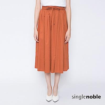 獨身貴族知性女伶鬆緊綁帶百褶長裙2色