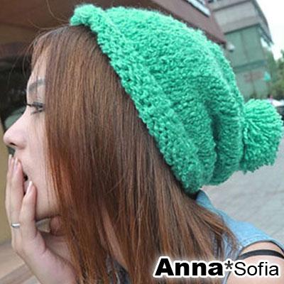 AnnaSofia-單色馬海毛-針織毛線帽-綠系